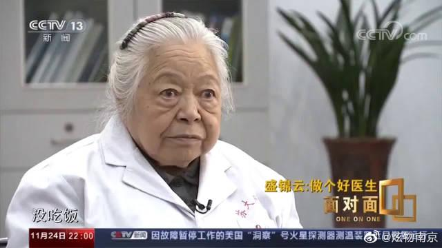医者仁心!85岁医生奶奶每天接诊40人