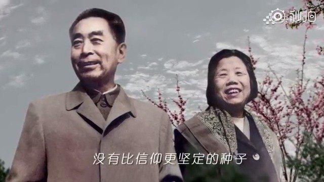 8月8日,周恩来、邓颖超结婚纪念日!(共青团中央)