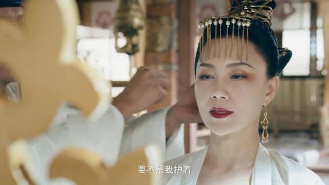 传闻中的陈芊芊 赵露思 丁禹兮