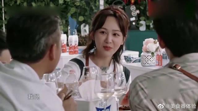 杨紫吃红烧肉直接一口吞!最后自嘲自己是游泳圈,太可爱了!