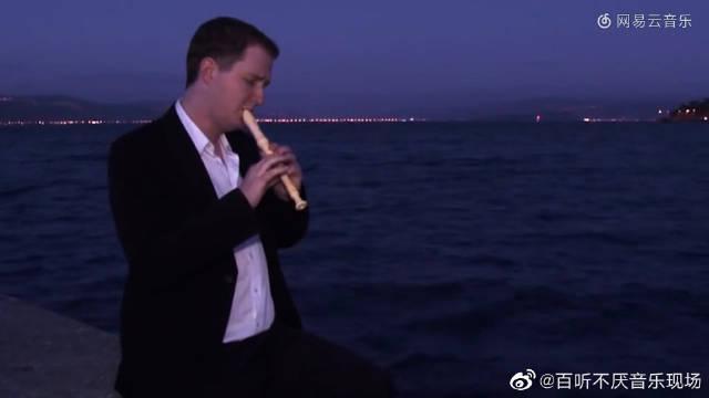 """竖笛版《泰坦尼克号》,戴上耳机""""享受""""一下"""