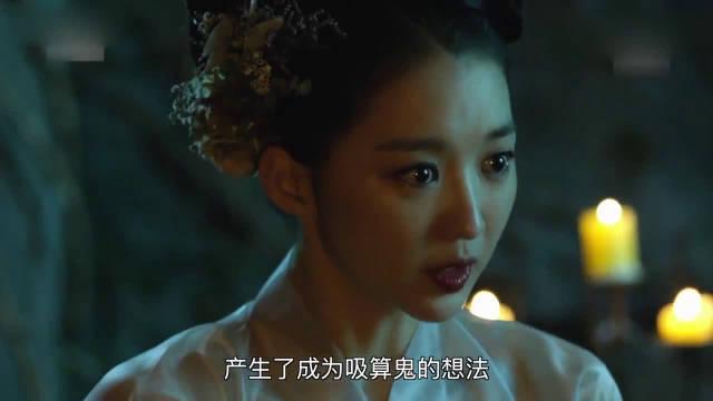 鬼王要吸杨仙的血 没想到她脖子上有牙印 杨仙竟是他的后裔