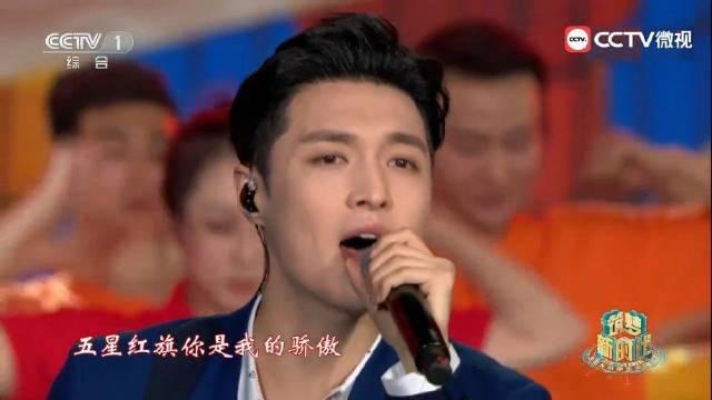 张艺兴 携手奥运冠军演唱《红旗飘飘》,油然而生的自豪感 !