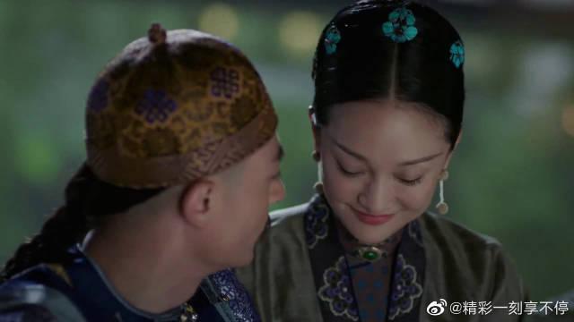 皇上和如懿体验寻常夫妻生活,李玉看得一脸羡慕……