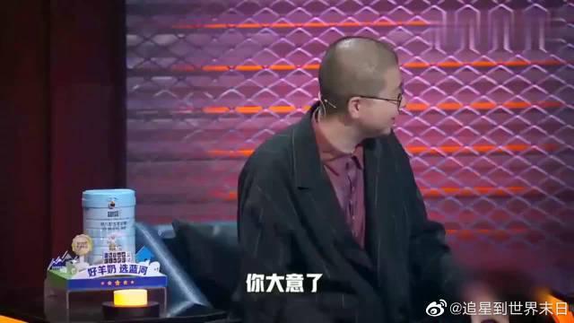罗永浩犀利点评建国 用谐音梗搞臭名声