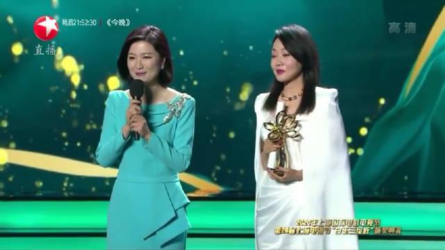 恭喜闫妮凭借《少年派》王胜男一角斩获第26届白玉兰奖最佳女主角