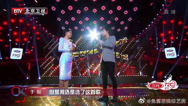 《跨界歌王》 郑恺、王凯、小沈阳, 于毅现场剖析自己……