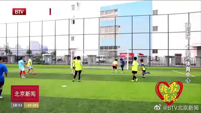 北京我爱北京:朝阳区 十里河体育中心