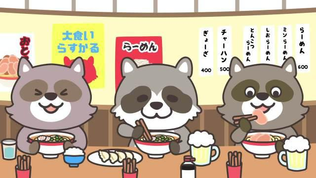 日式大胃王 吃播