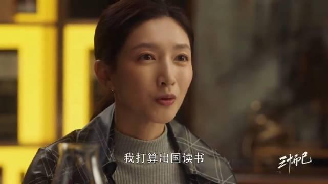 丢掉工作回家乡,回了家不甘现状重回上海,挣够学费出国留学……