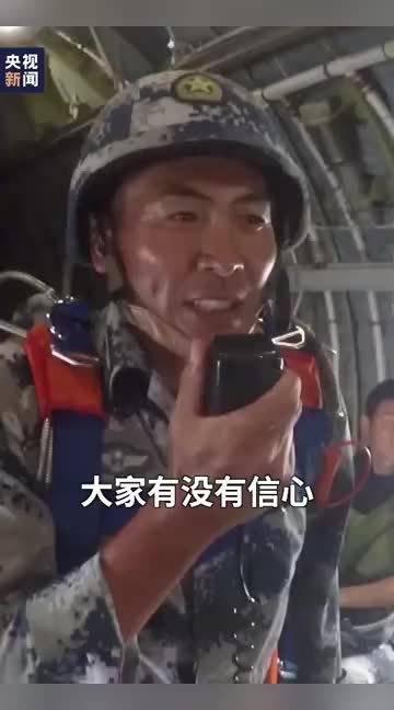 千余名空降兵水上跳伞 劈波斩浪!