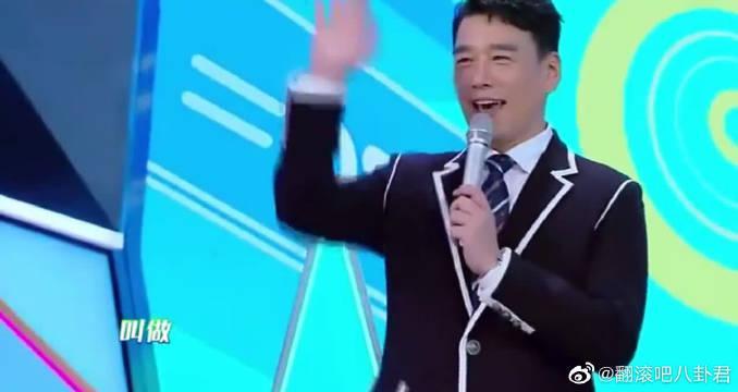 综艺宝藏舅舅王耀庆与范丞丞跳《EiEi》~