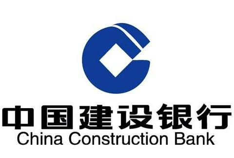 广东省政府债券将在建行惠州市分行各网点及电子银行渠道全面发售