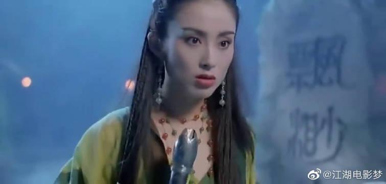 新天龙八部之天山童姥:阿紫和虚竹见到变身后的天山童姥