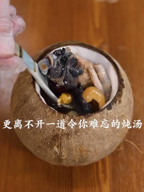 椰子炖竹丝鸡汤做法