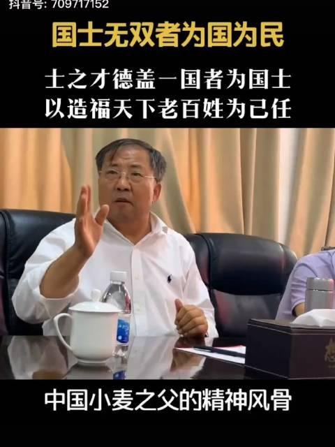世人只知袁隆平,不知茹振钢!水稻产量世界第一……