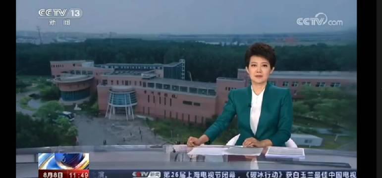央视新闻频道聚焦郑州:一家三代人接力传承黄河精神
