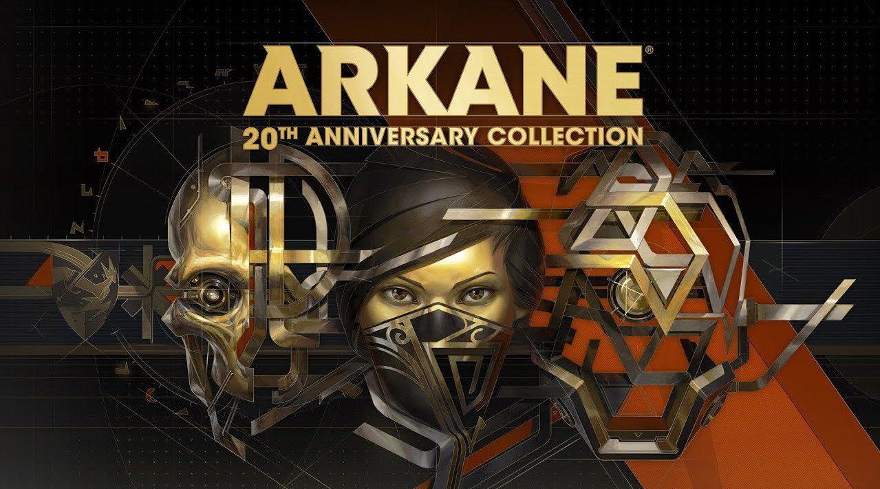 《Arkane 20周年纪念合集》今日已在Steam、PS4、Xbox One平台推