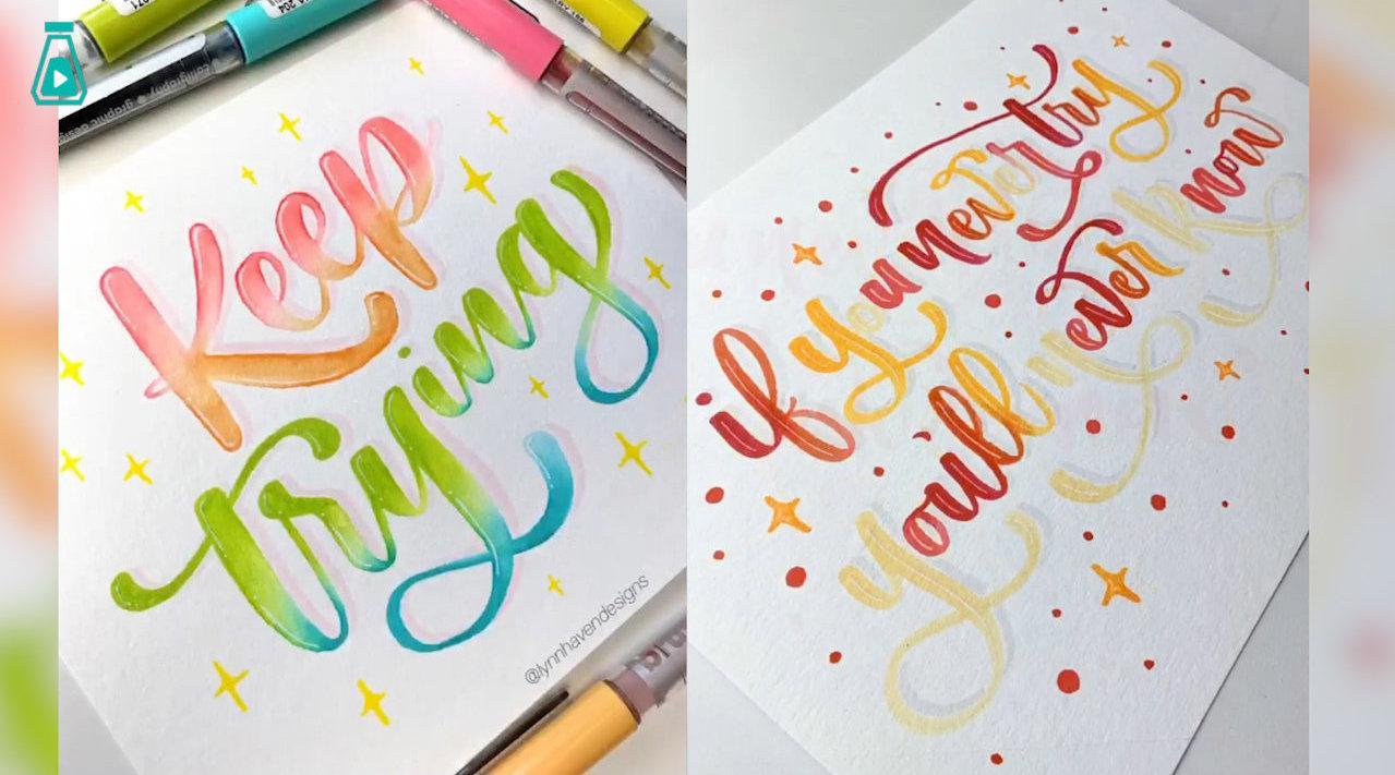 让人舒适的字体设计 这颜色搭配真的很好看啊 这么听话的手和笔都