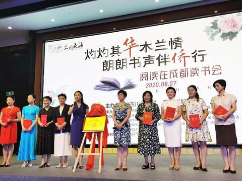 四川省妇联、侨联共建侨界妇女之家
