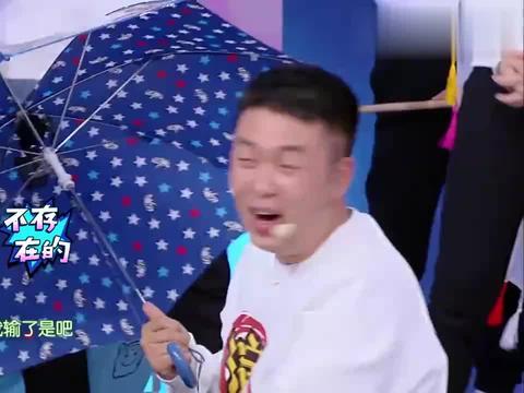 """何炅和吴君如玩""""下雨请打伞""""游戏,玩得太尽力,笑得肚子疼"""