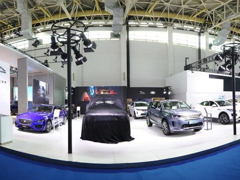 捷豹路虎品牌多款重磅车型亮相2020年银川车展