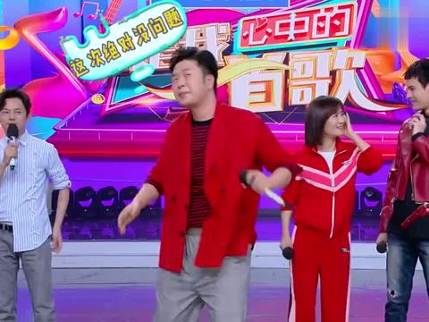 海涛刘维翻唱《你要的全拿走》,海涛笑翻全场,刘维一开口都惊了