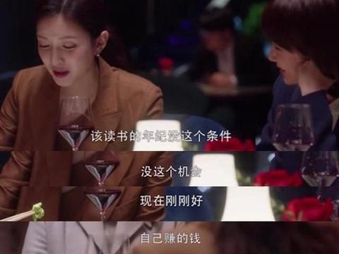 王漫妮三十岁出国留学,十万块学费都不够,这样的选择值得效仿吗