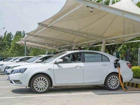 新能源汽车有很多缺点