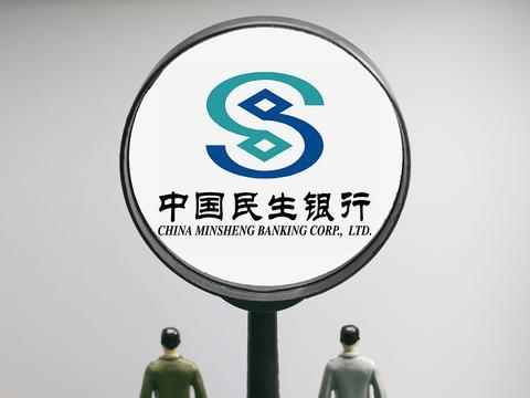 中国民生银行乌鲁木齐分行助力全疆首单供应链ABS(2期)落地