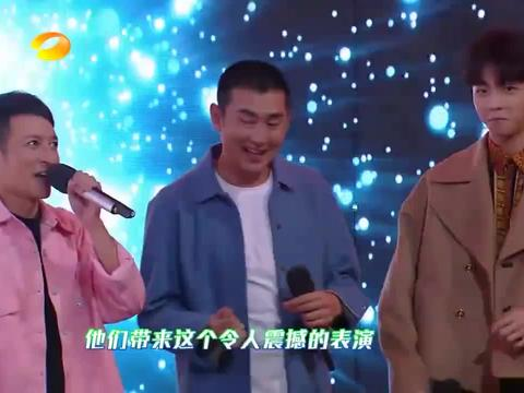 吴昕C位出道,与伍嘉成彭昱畅合唱《浪子回头》,实在太搞笑了