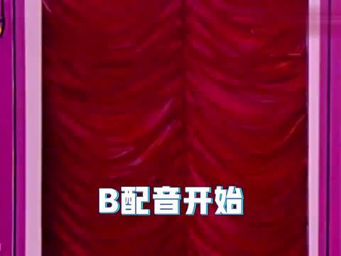 吴宣仪海南口语配音依萍,一出场李现都看呆,这是他的理想型吗?