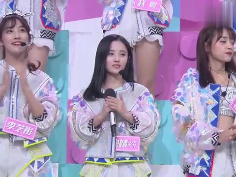 SNH48成员做自我介绍,每一位都有特点,还是队长鞠婧祎的正常