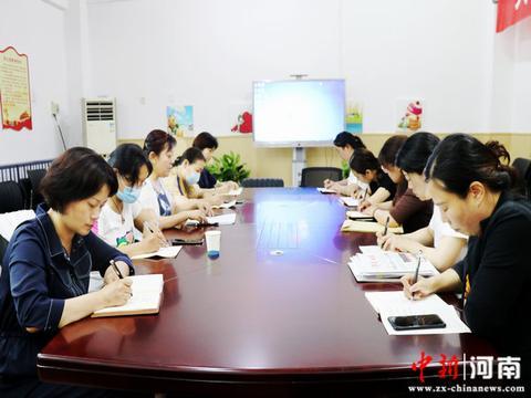 许昌市人民政府机关幼儿园开展2020年8月份主题党日活动