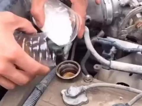 如果机油与白糖和红糖混合,发动机大修将无法运行