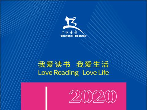 书法名家杨永法将携楷书新作亮相上海书展签售