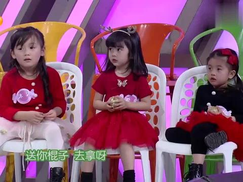 """吴亦凡送""""红包""""给小女孩,林更新当着大伙面打劫小朋友的红包!"""