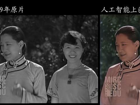 AI复原90年前上海时装秀视频制作者:想通过人工智能做出有趣东西