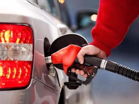 8月7日国内成品油价格不调整,两连涨被终结