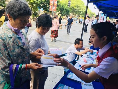 确保行稳致远,兴业银行上海分行将风险合规纳入日常工作