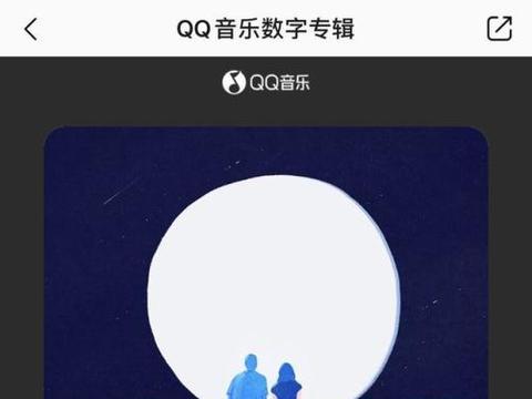 用音乐传递爱与希望,林俊杰孙燕姿神仙合作曲QQ音乐预约开启