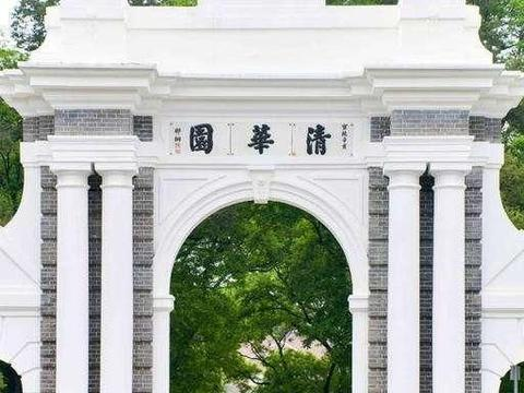 何错之有?清华学生留学被喷!情怀不能剥夺别人深造的权利!