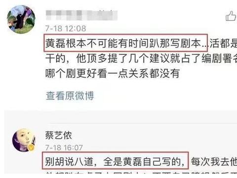 黄磊被诬陷!陶虹和《小欢喜》导演力证清白,胡歌老板帮忙澄清