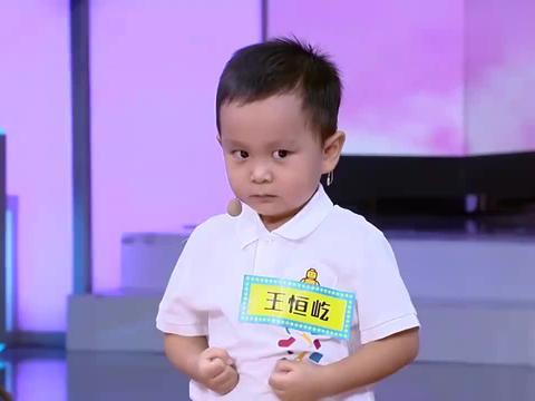 小神童太耿直叫吴昕:阿姨,吴昕听后跪地痛哭!你就不能含蓄点