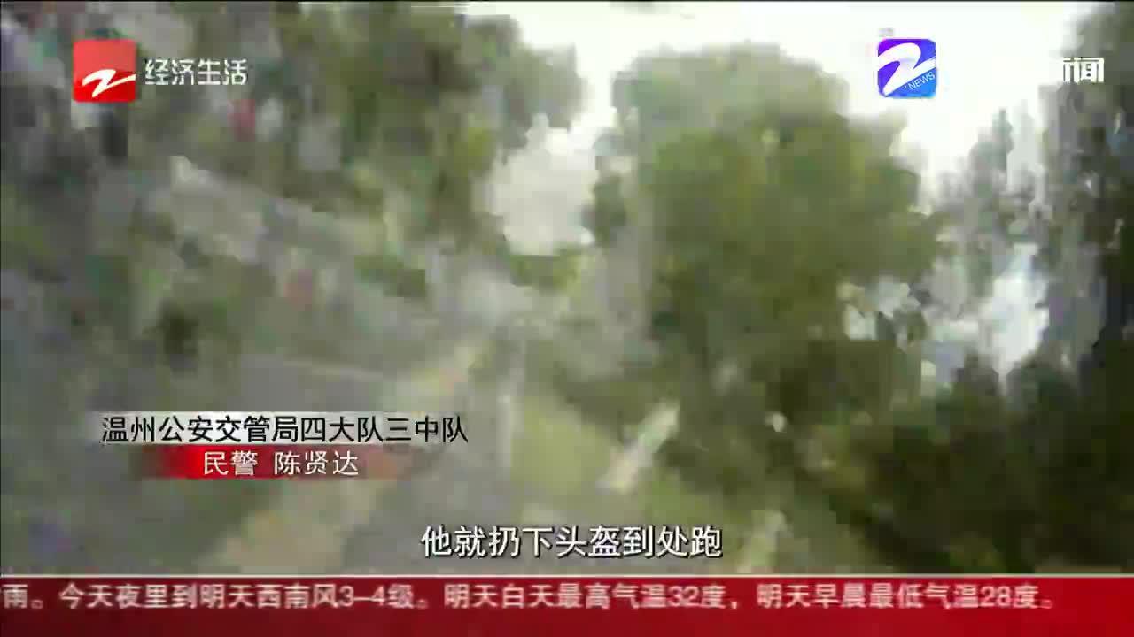 男子开车被查夺路而逃  翻墙跳进公安局