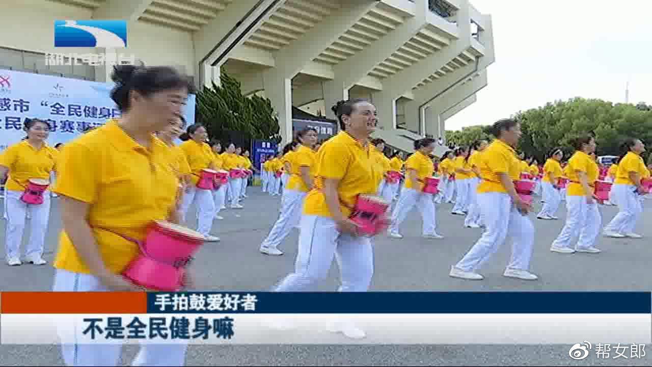 """动起来!湖北省""""全民健身日""""今天启动啦!"""
