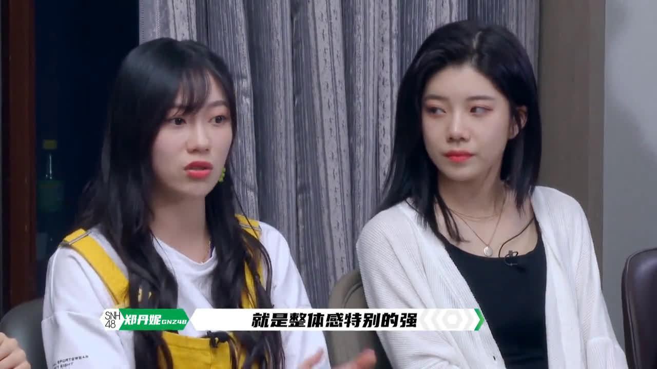 炙热的我们:孟美岐问SNH48的成员对火箭少女的印象是什么