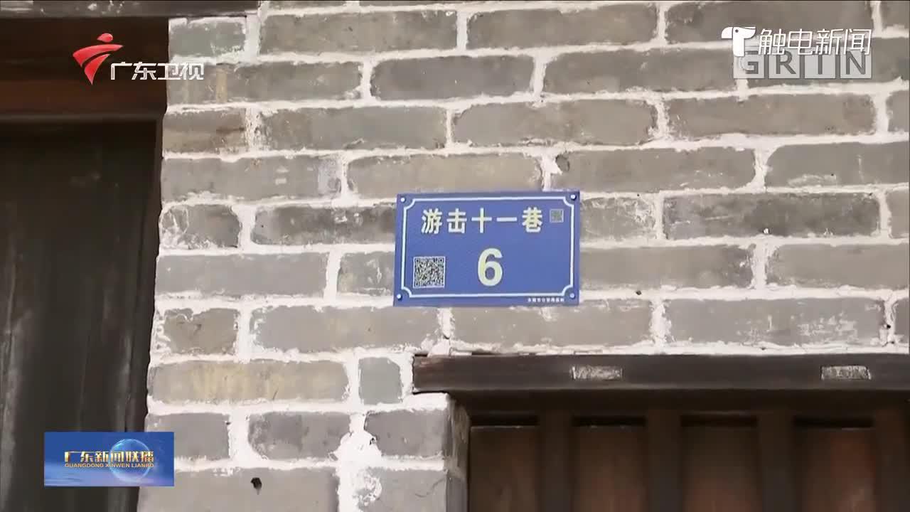 保家卫国驱日寇 东江纵队显英豪