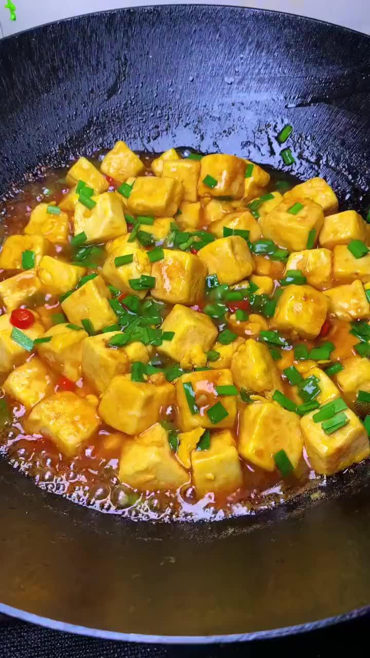 豆腐这样吃,三碗米饭都不够ノ