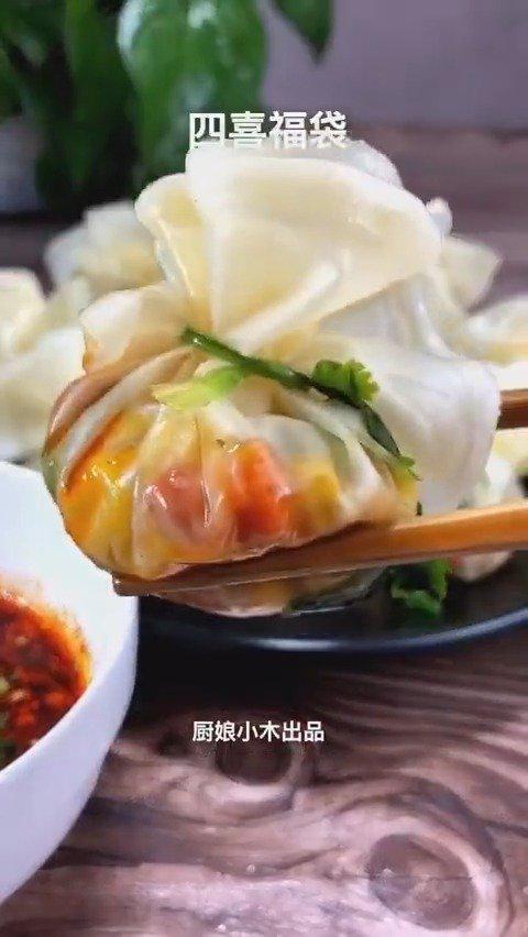 吃剩的饺子皮不要扔,做成四喜福袋,寓意财源滚滚来!一口一个……